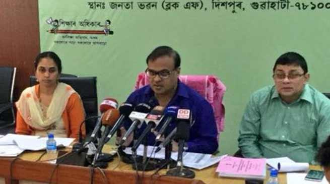 असम के सरकारी स्कूलों में 4 लाख फर्जी छात्र- शिक्षा मंत्री हिमंत बिस्वा शर्मा