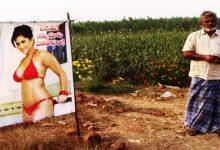 Photo of किसान ने खेत में लगाया सनी लियोन की बिकनी वाली तस्वीर- जानिए कारण