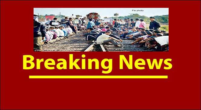 असम: कोकराझाड़ स्टेशन पर आदिवासियों का प्रदर्शन, रेल सेवा ठप