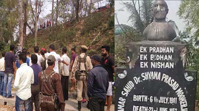 असम: कोकराझाड़ में श्यामा प्रसाद मुखर्जी की प्रतिमा तोड़ी गई