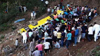 Photo of हिमाचल प्रदेश : नूरपुर – चंबा राजमार्ग पर स्कूल बस खाई में गिरी , 30 की मौत