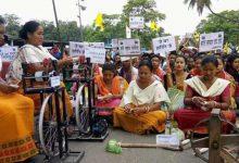 Photo of असम: बोड़ोलैंड की मांग पर ABSU का 5 दिवसीय नेशनल हाईवे अवरोध, धरना प्रदर्शन जारी.
