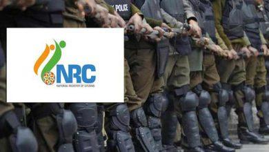 Photo of असम में NRC जारी होने तक AFSPA जारी रखें- सुरक्षा बलों की अपील