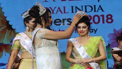 Photo of असम: स्मिता देब के सिर सजा 'आर्इ एम मी मिसेज राॅयल इंडिया यूनिवर्स 2018' का ताज