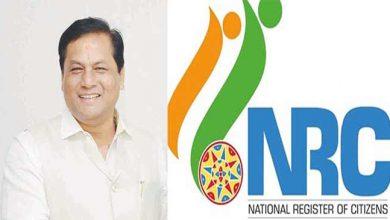 Photo of असम: NRC राज्य सरकार का प्रमुख और प्राथमिक एजेंडा- सोनोवाल