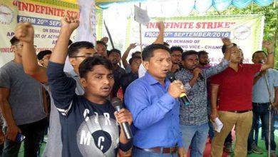 Photo of असम: बोडोलैंड विश्विधालय में VC की नुयिक्ति को ले कर BSU का अनिश्चित कालीन धरना जारी