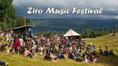 """Photo of अरुणाचल प्रदेश: ज़ीरो घाटी का """" ज़ीरो म्यूज़िक फ़ेस्टिवल """""""