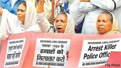 Photo of 1984 दंगों पर HC का फैसला:  सज्जन कुमारको आजीवन कारावास