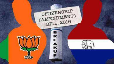 Photo of नागरिकता (संशोधन) विधेयक मामले में AGP ने BJP से नाता तोड़ा