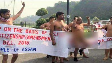 Photo of नागरिकता विधेयक के विरोध में दिल्ली में नगन प्रदर्शन, शिलांग में BJP कार्यालय पर हमला