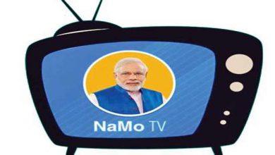 Photo of बीजेपी को चुनाव आयोग का झटका, नमो टीवी पर बिना इजाज़त कार्यक्रम नहीं दिखाया जा सकता