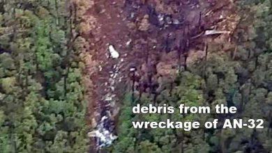 Photo of अरुणाचल प्रदेश से आयी वायु सेना के लापता विमान AN-32 के मलबे की तस्वीरें