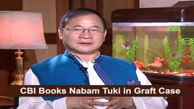 Photo of अरुणाचल प्रदेश के पूर्व CM नाबम तुकी के खिलाफ CBI ने किया केस दर्ज