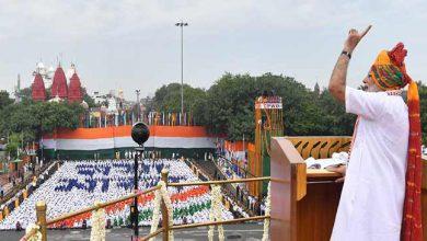 Photo of 73वें स्वतंत्रता दिवस- प्रधानमंत्री नरेन्द्र मोदी के भाषण की मुख्य बातें