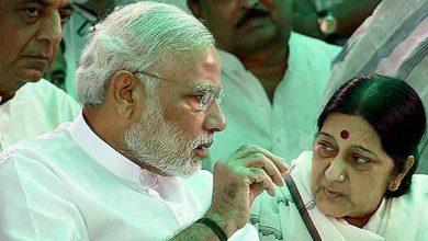 Photo of 'सुषमा स्वराज जी का निधन मेरे लिए निजी क्षति है'- पीएम मोदी