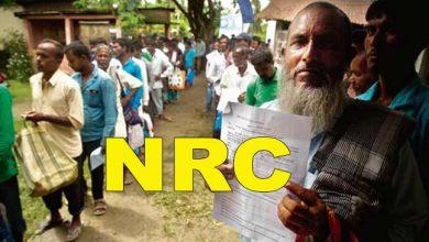 Photo of असम : NRC से बाहर हुए लोग फॉरनर्स ट्रिब्यूनल में कर सकते हैं आवेदन, 120 दिन के भीतर