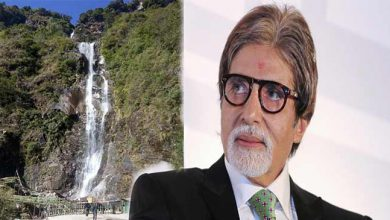 Photo of सिक्किम में है अमिताभ बच्चन के नाम पर झरना – Amitabh Bachchan waterfall