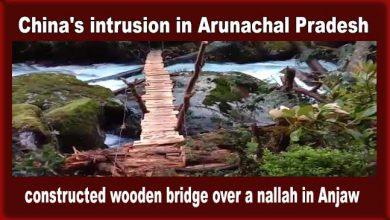 Photo of चीन की सेना ने अरुणाचल प्रदेश में किया घुसपैठ, बनाया लकड़ी का पुल