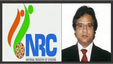 Photo of असम NRC: प्रतीक हजेला के खिलाफ दो FIR