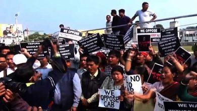Photo of नागरिकता संशोधन विधेयक (CAB) का विरोध: गुवाहाटी में कर्फ्यू, त्रिपुरा में सेना तैनात