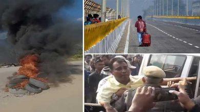 Photo of असम: CAB के विरोध में ११ घंटे का पूर्वोत्तर बंद, जन जीवन अस्तव्यस्त