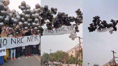 Photo of महिलाओं ने काले गुबारे उड़ा कर नागरिकता संशोधन कानून का किया वरोध