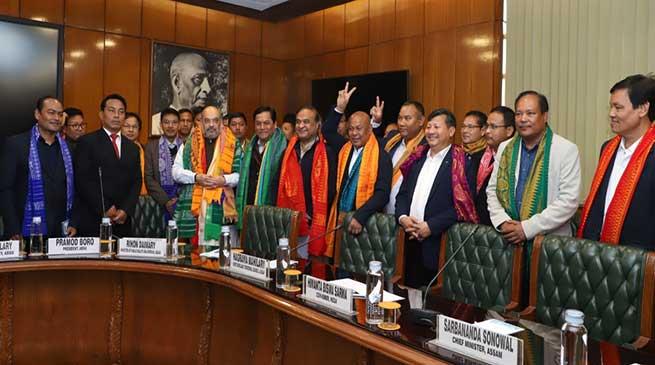 बोडो समझौता Bodo Accord, शांति, सद्भाव और एकजुटता की नई सुबह- PM Modi