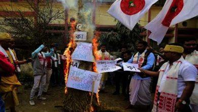 Photo of असम: बिहू की मेजी में जली नागरिकता कानून CAA की प्रतियाँ