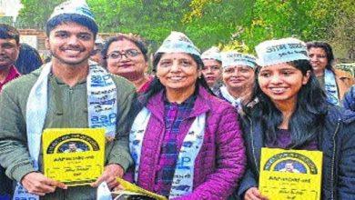 Photo of दिल्ली विधान सभा चुनाव प्रचार में जुटा केजरीवाल परिवार