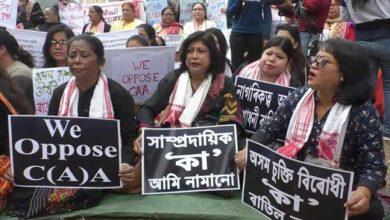 Photo of असम: नागरिकता कानून CAA के विरोध में महिलाओं का प्रदर्शन