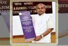 Photo of केंद्रीय कृषि मंत्री तोमर ने किया एनसीडीसी का सहकार कॉपट्यूब चैनल लांच
