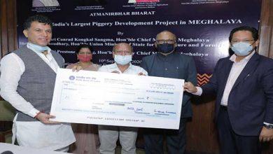 Photo of मेघालय में भारत की सबसे बड़ी सूअर पालन परियोजना का शुभारंभ